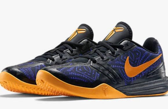 cf628a759558 Nike Kobe Bryant Mentality 4AM Shoes. M 5b8442689fe48643fce93edf